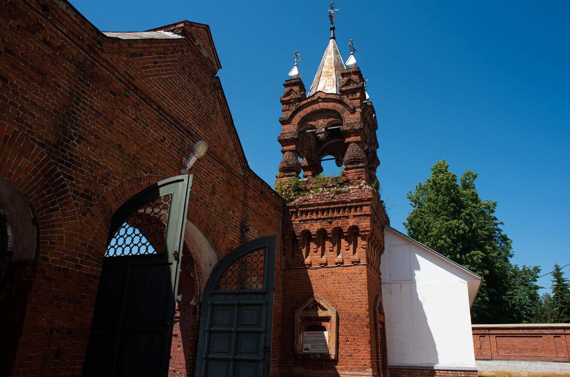 Егорьевск, Свято-Троицкий Мариинский женский монастырь