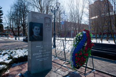 Истра, пл.Революции, мемориал Босову А.П