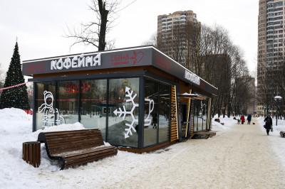 Реутов, Городской парк