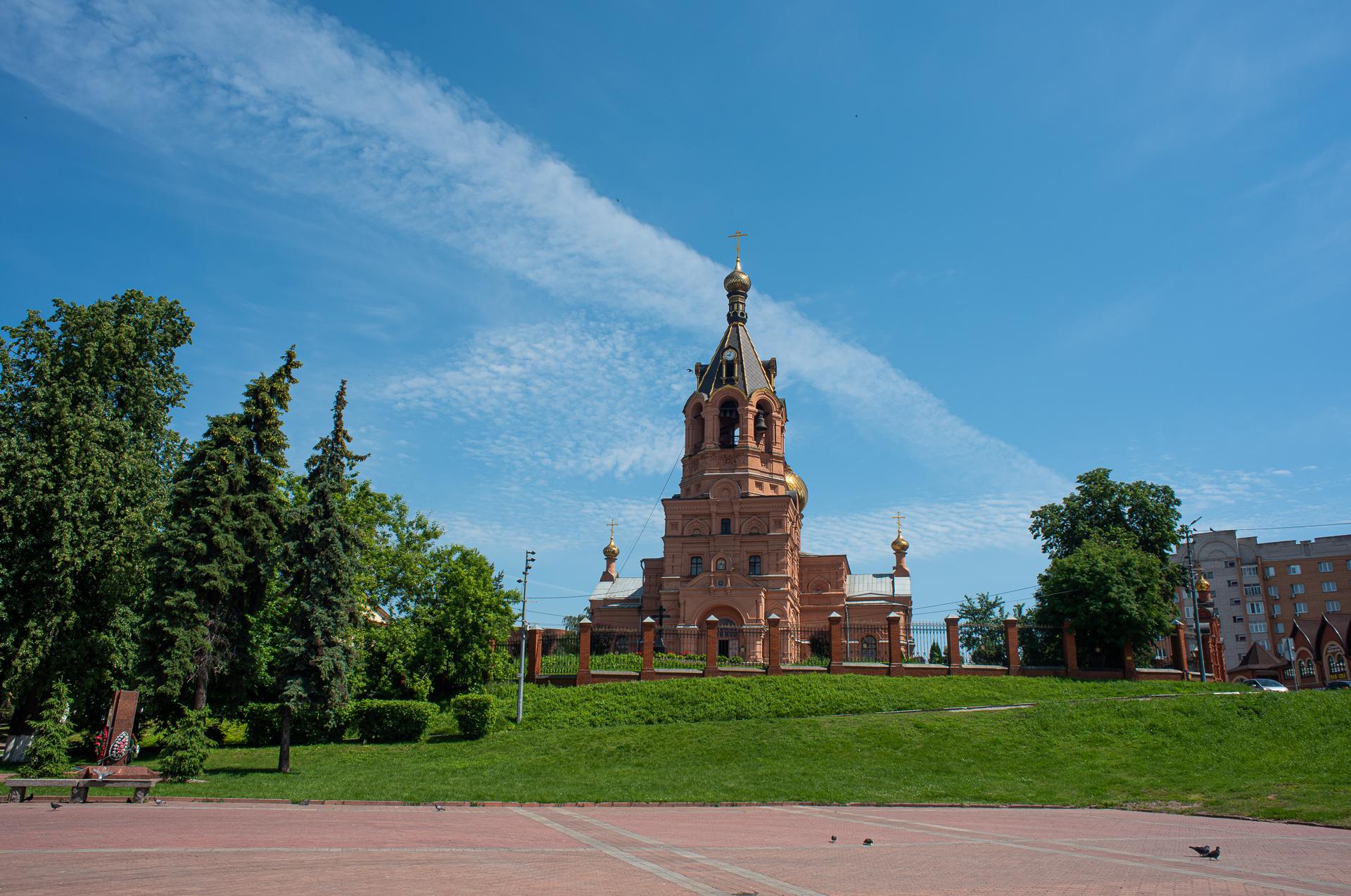 Раменское, Собор Троицы Живоначальной