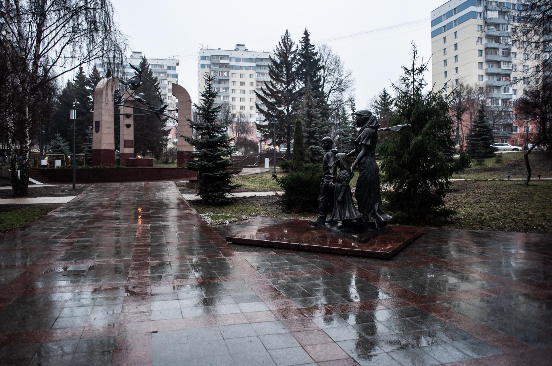 Видное, мемориал ВОВ