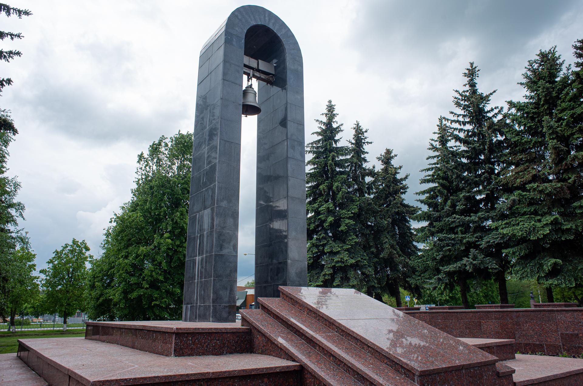Чехов, аллея героев
