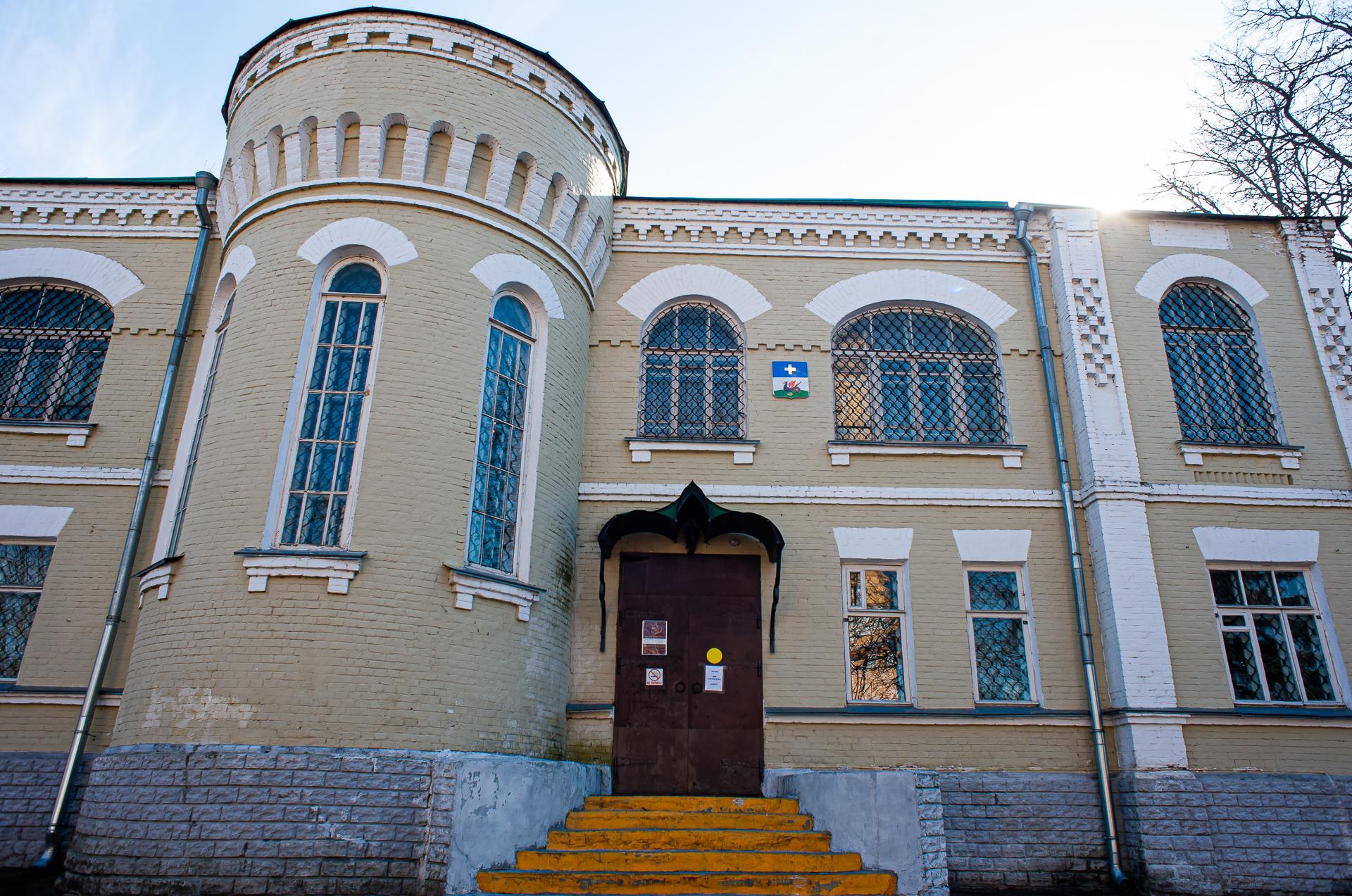 Кашира, Краеведческий музей