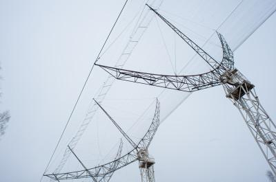 Пущино, Радиотелескоп, Пущинская Радиоастрономическая Обсерватория