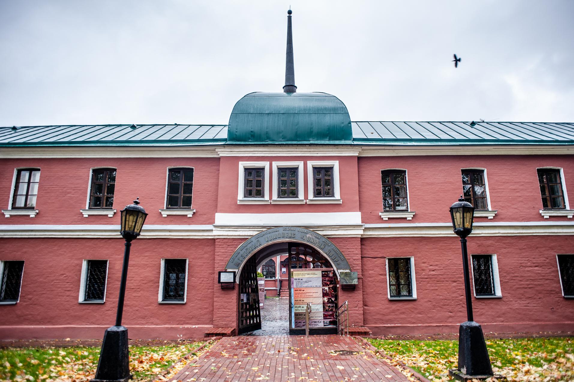 Сергиев Посад. Конный двор