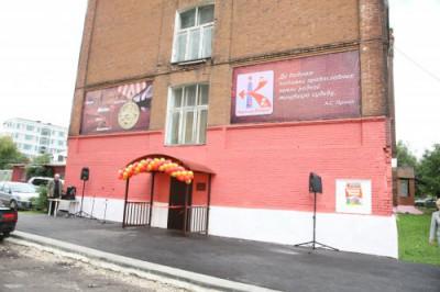 Музей «Красная поляна» в Лобне
