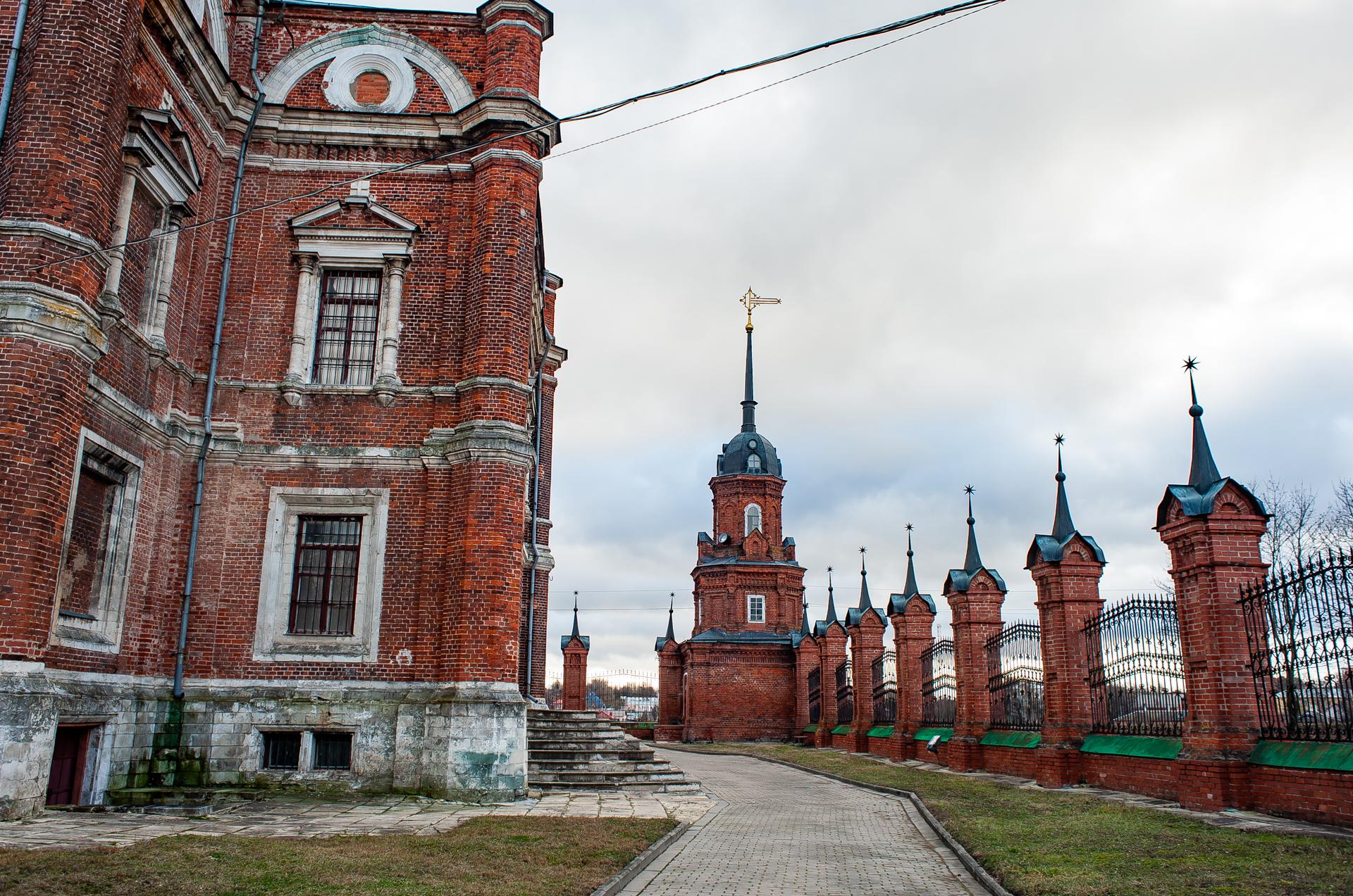 Волоколамск, Волокаламский Кремль