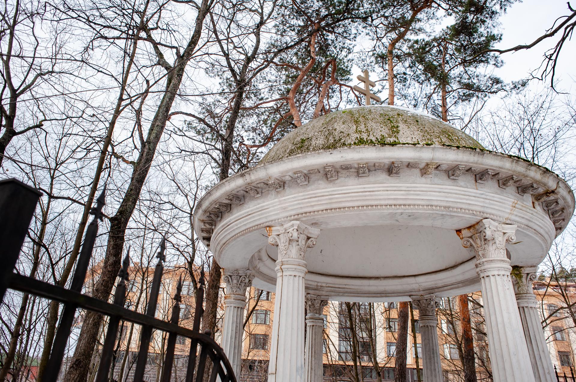 Звенигород, Городской парк
