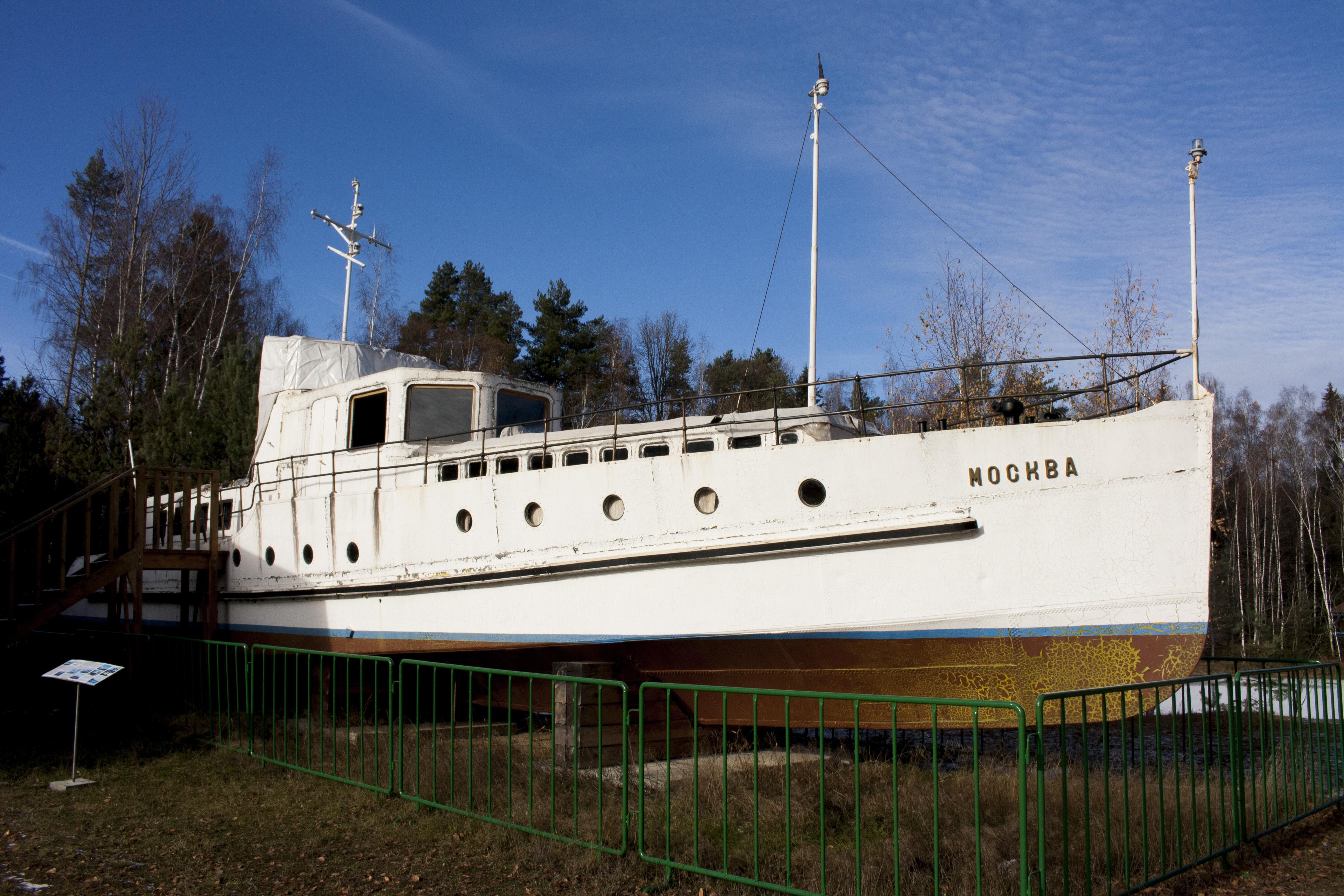 Военно-технический музей в селе Ивановское
