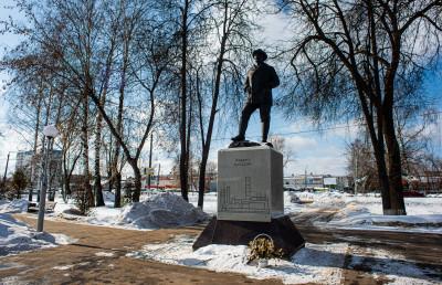 Электрогорск, Памятник Роберту Классону