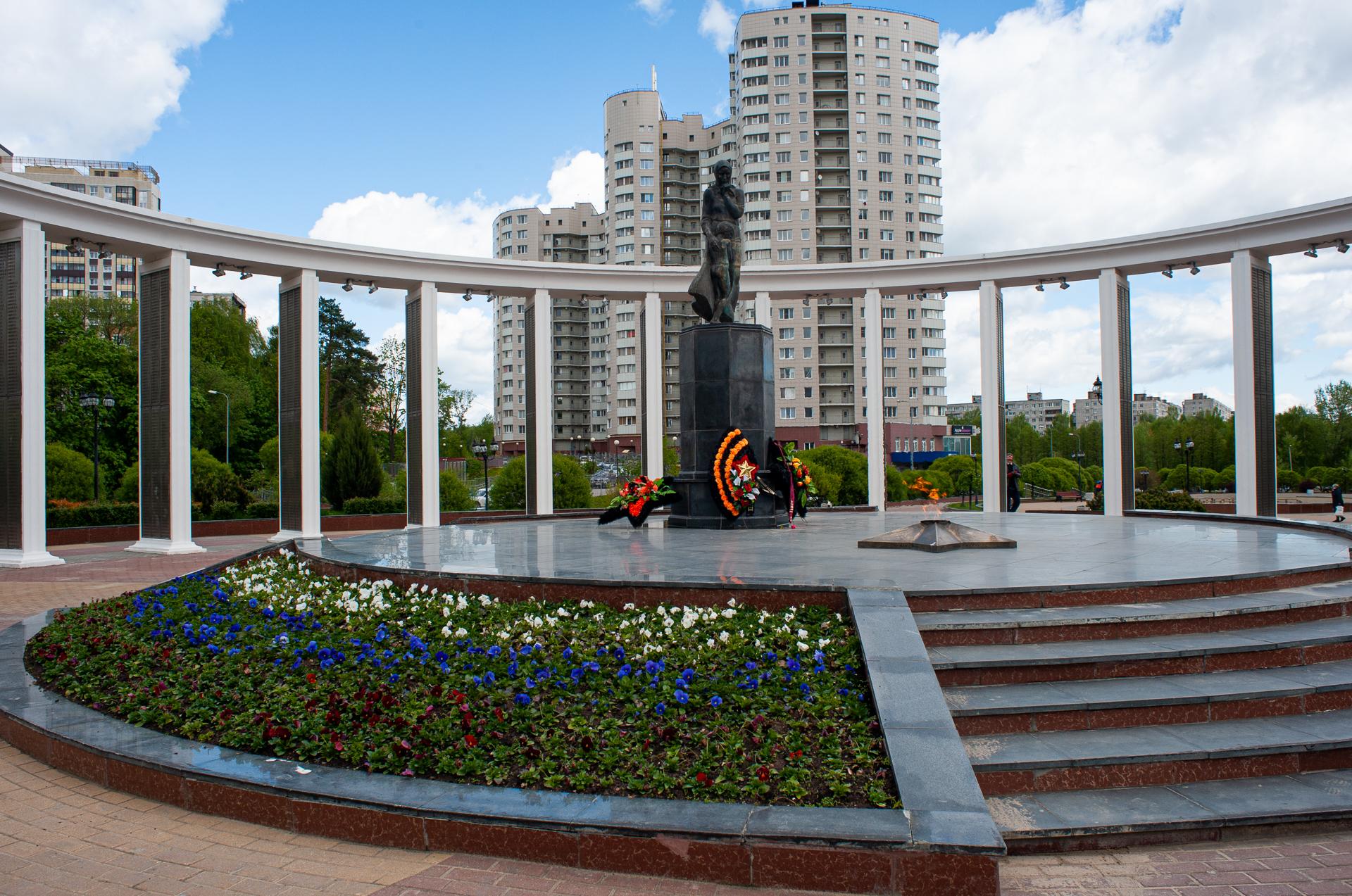 Пушкино, Вечный огонь