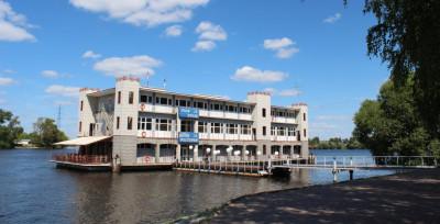Яхт-клуб «Водник»