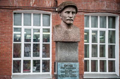 Орехово-зуево, монумент Бугрову Игнату Васильевичу