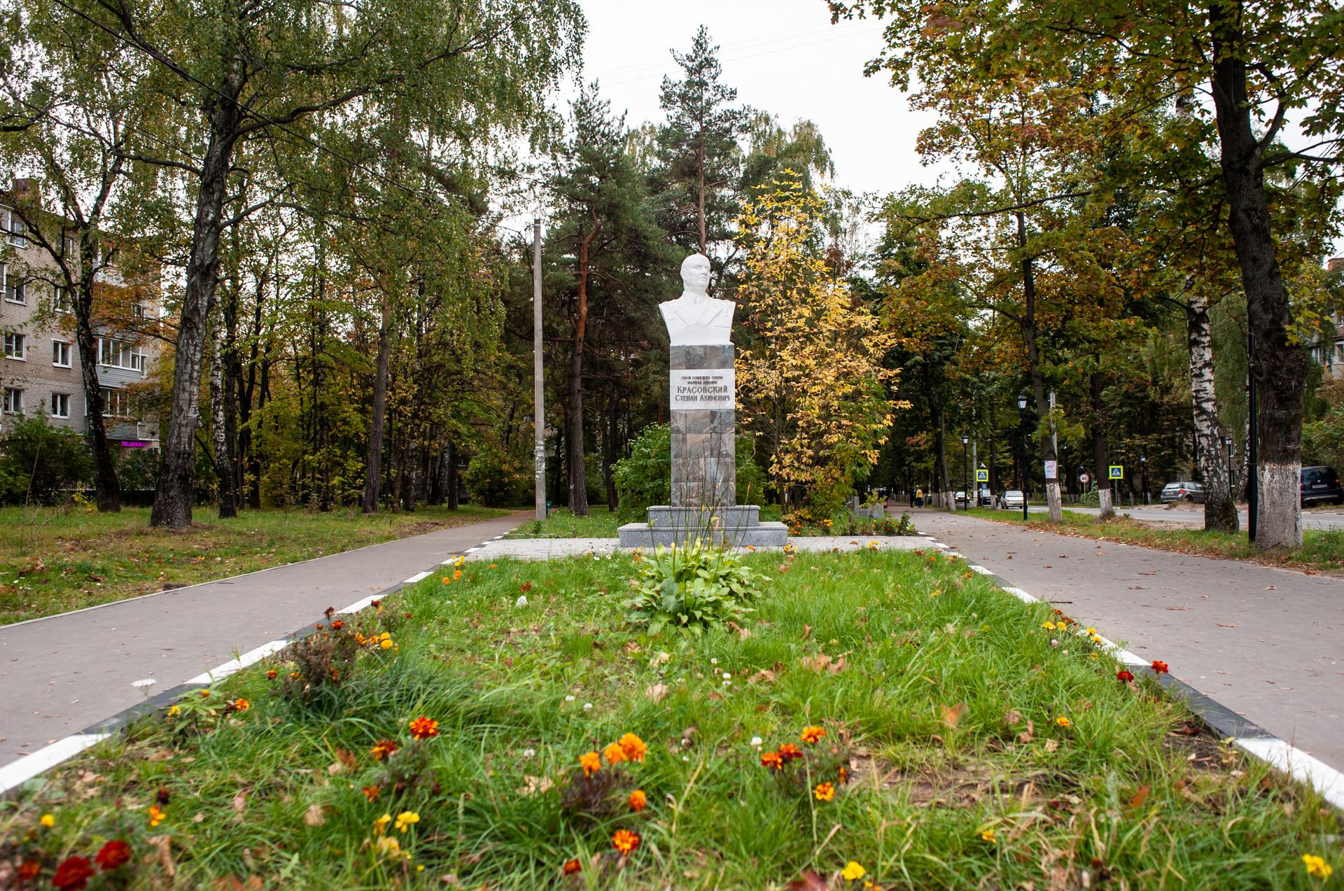 Монино, памятник Красовскому Степану Акимовичу