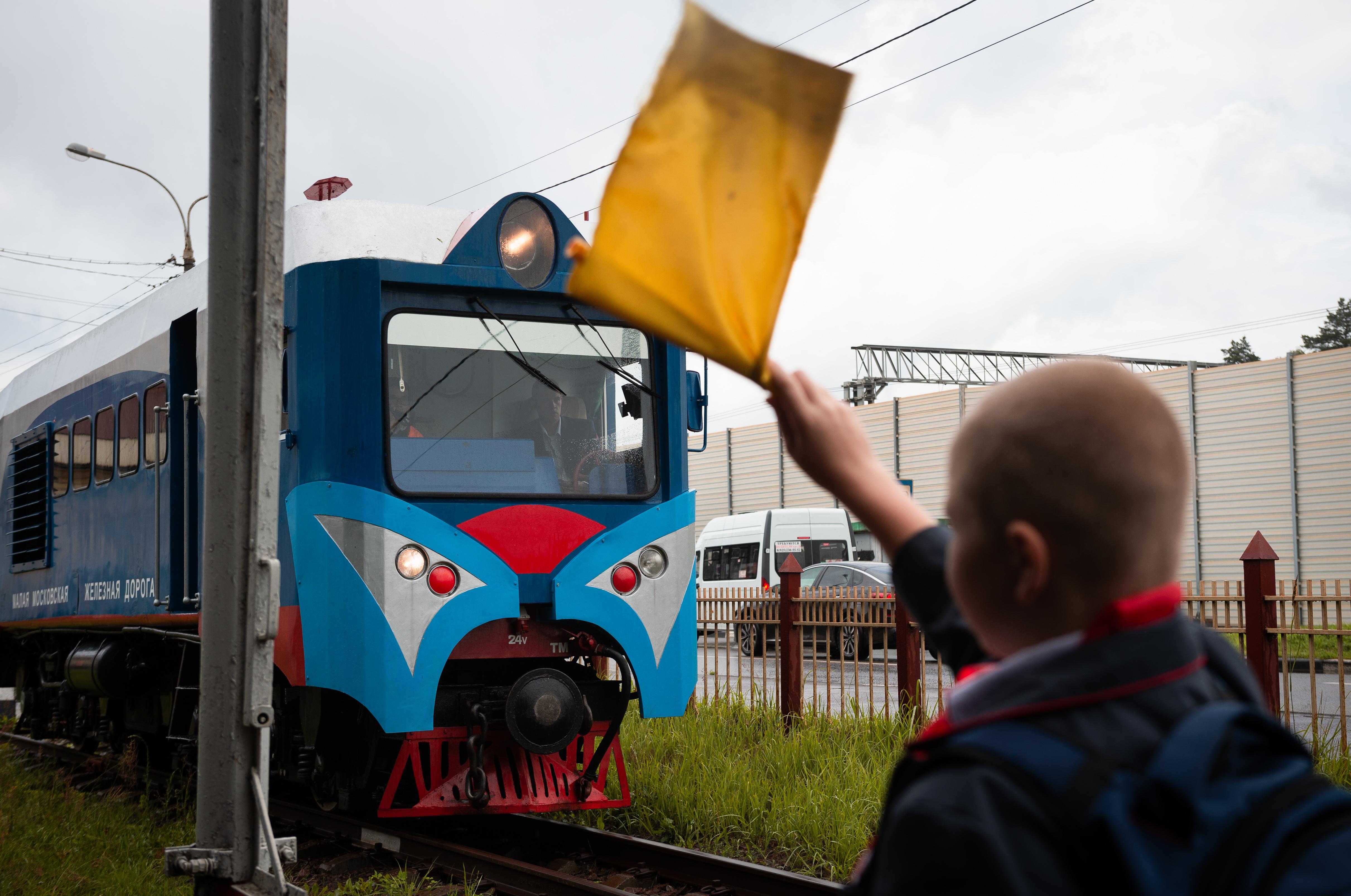 Детская железная дорога в Кратово