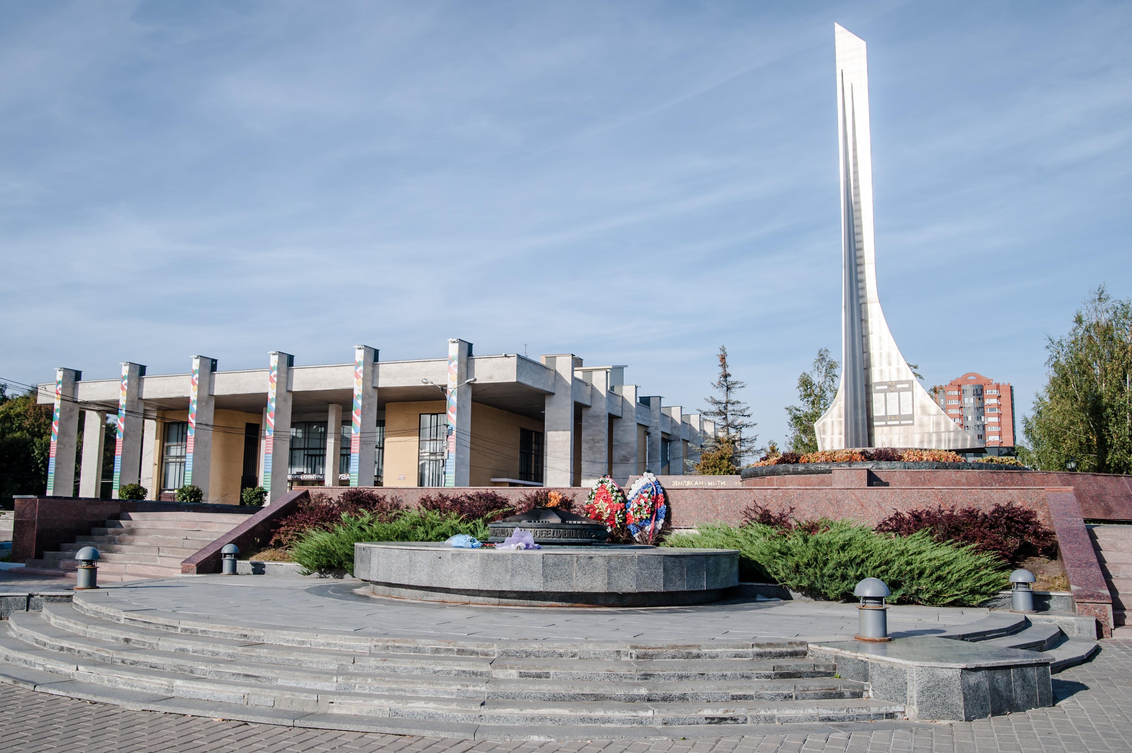 Ярославское направление, Мытищи, парк центральный