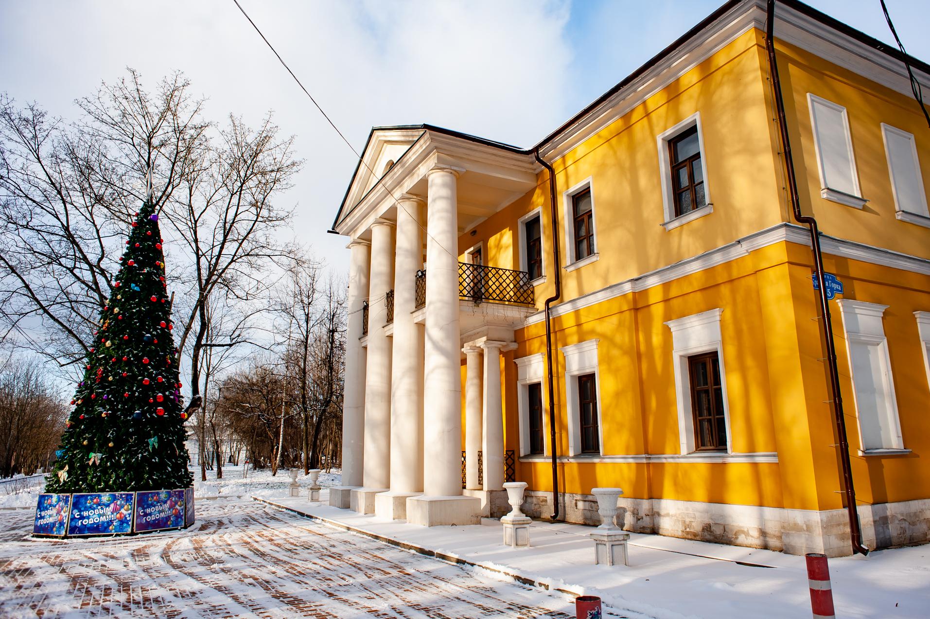 Красногорск, Усадьба Знаменское-Губайлово