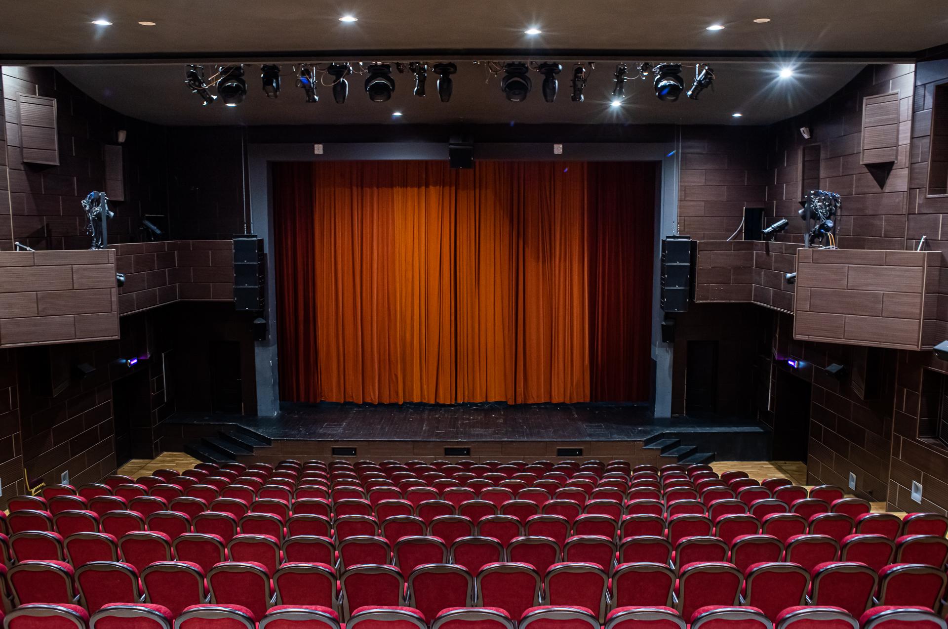 Химки, театр «Наш Дом», большая сцена