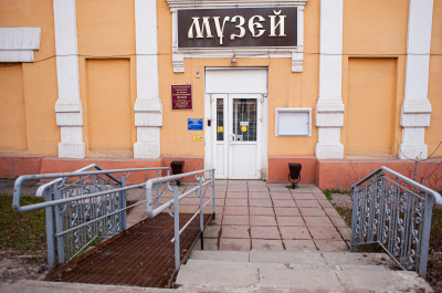 Домодедово, Краеведческий музей