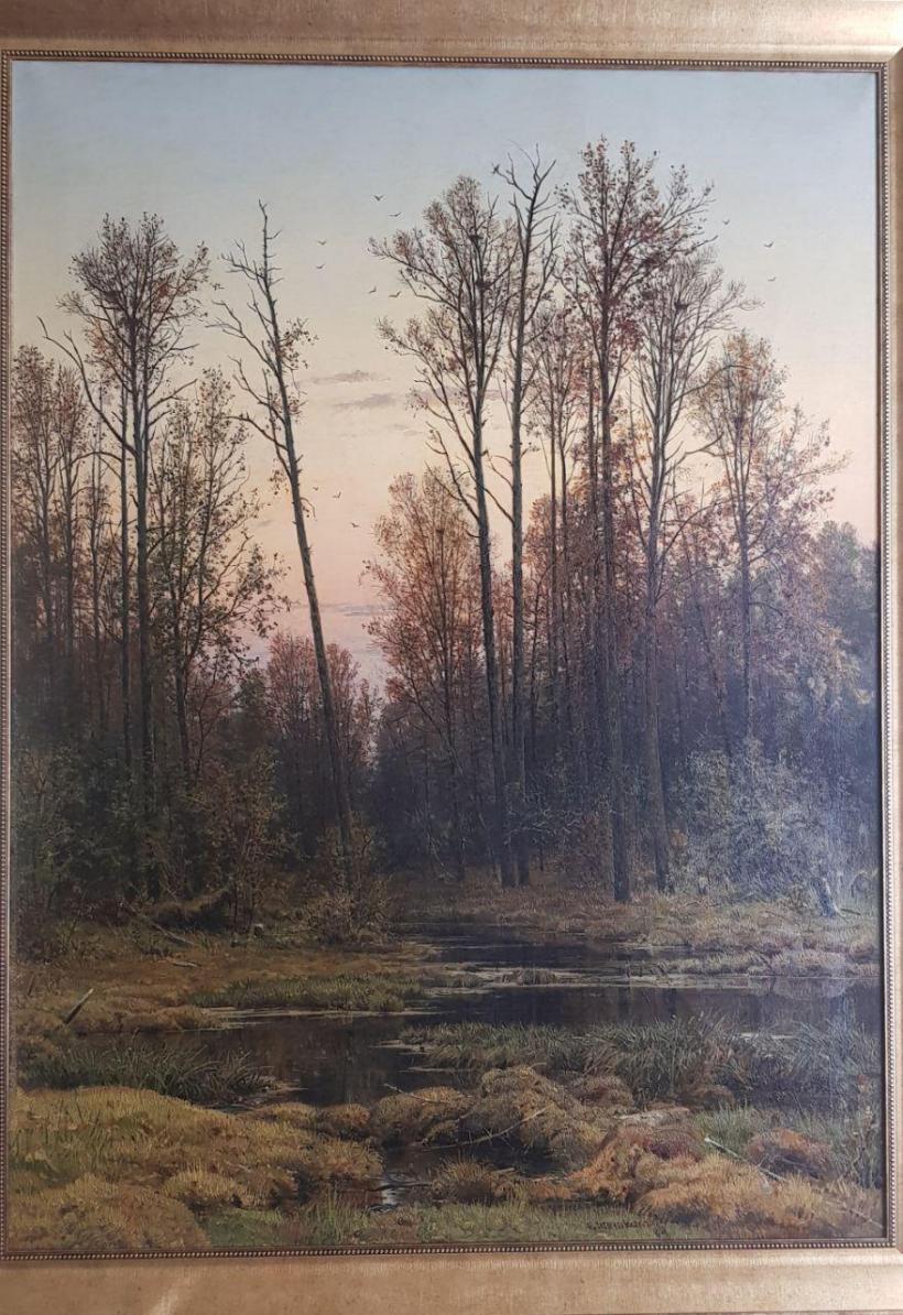 Иван Иванович Шишкин «Осень. Последний лист», 1884 год