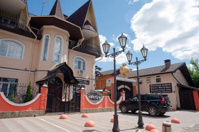 Ивантеевка, Музей русских самоваров Музеон