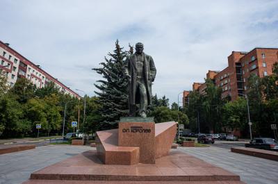 Королёв, Памятник академику С.П. Королеву