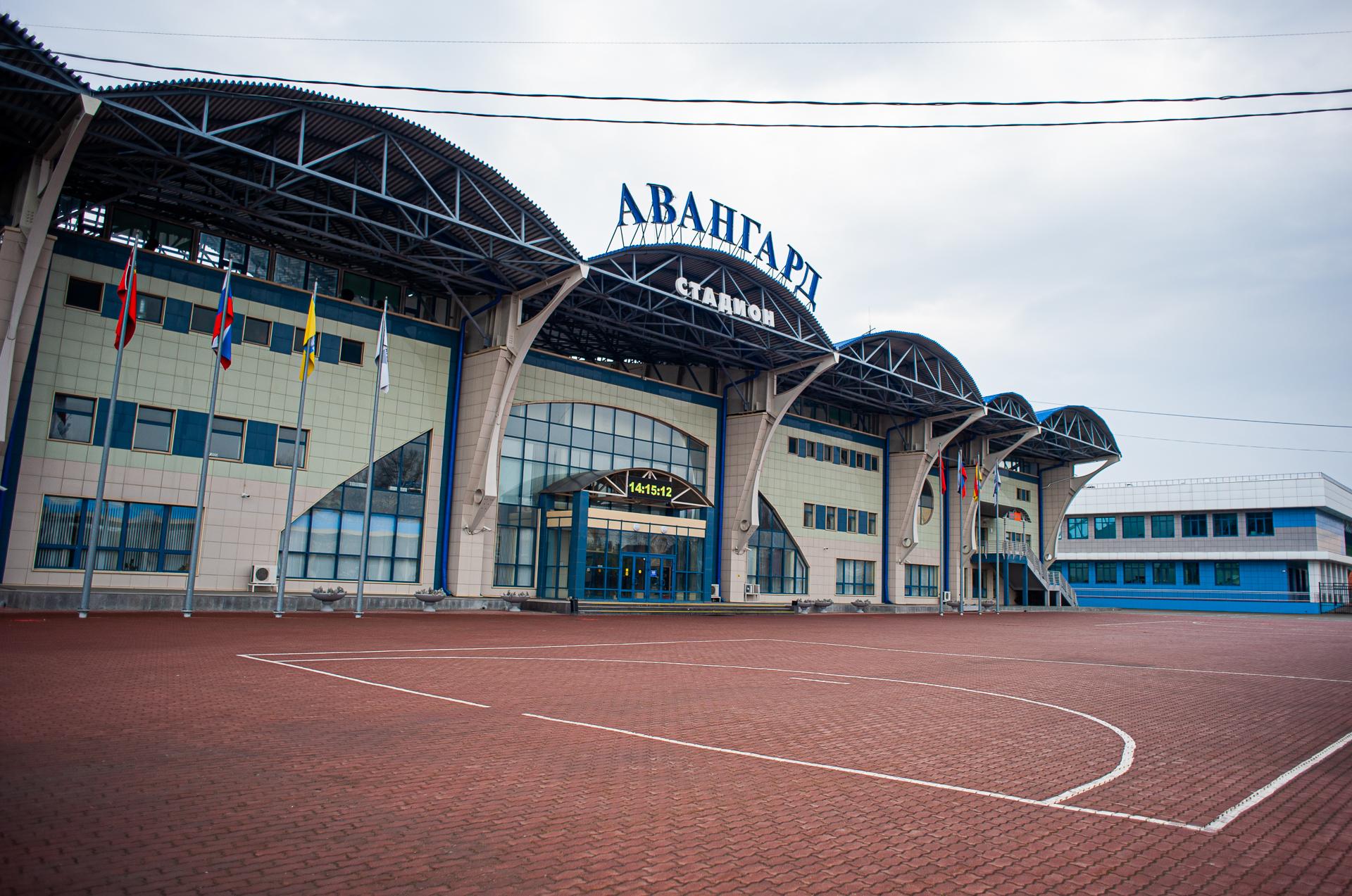 Домодедово, Стадион Авангард