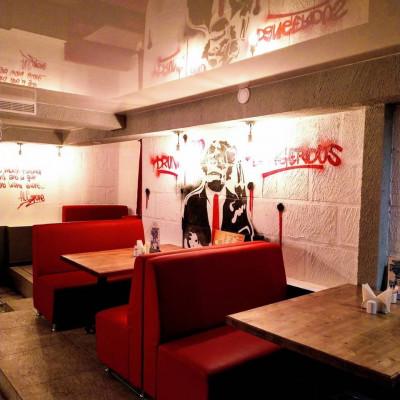 Red Monkey Bar в Люберцах