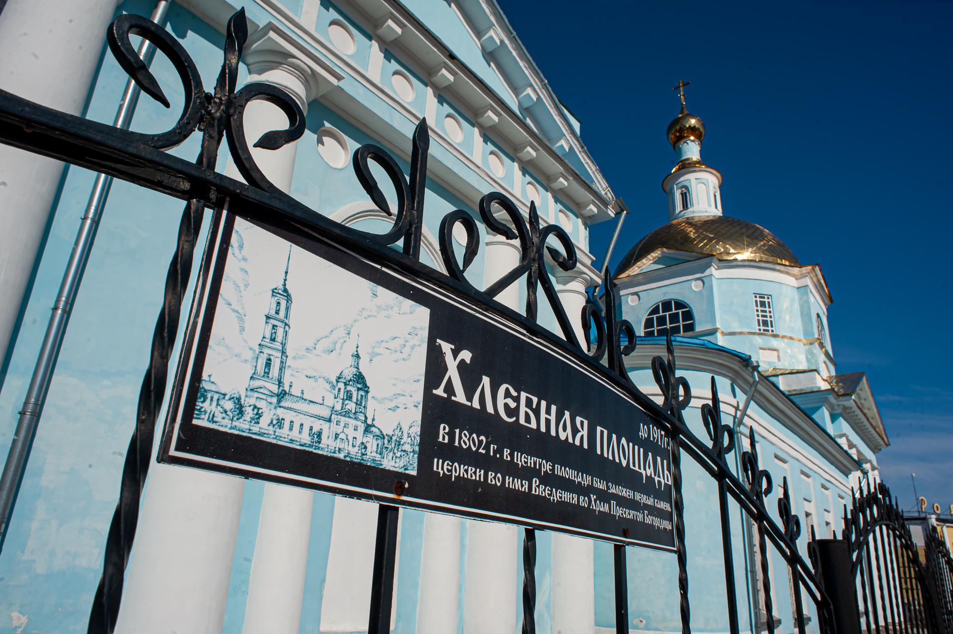 Кашира, Введенская церковь