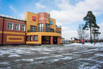Электрогорск, Дом культуры