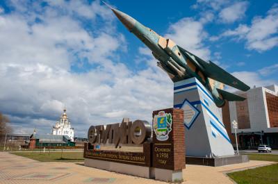 Ступино, памятник создателям авиационной техники