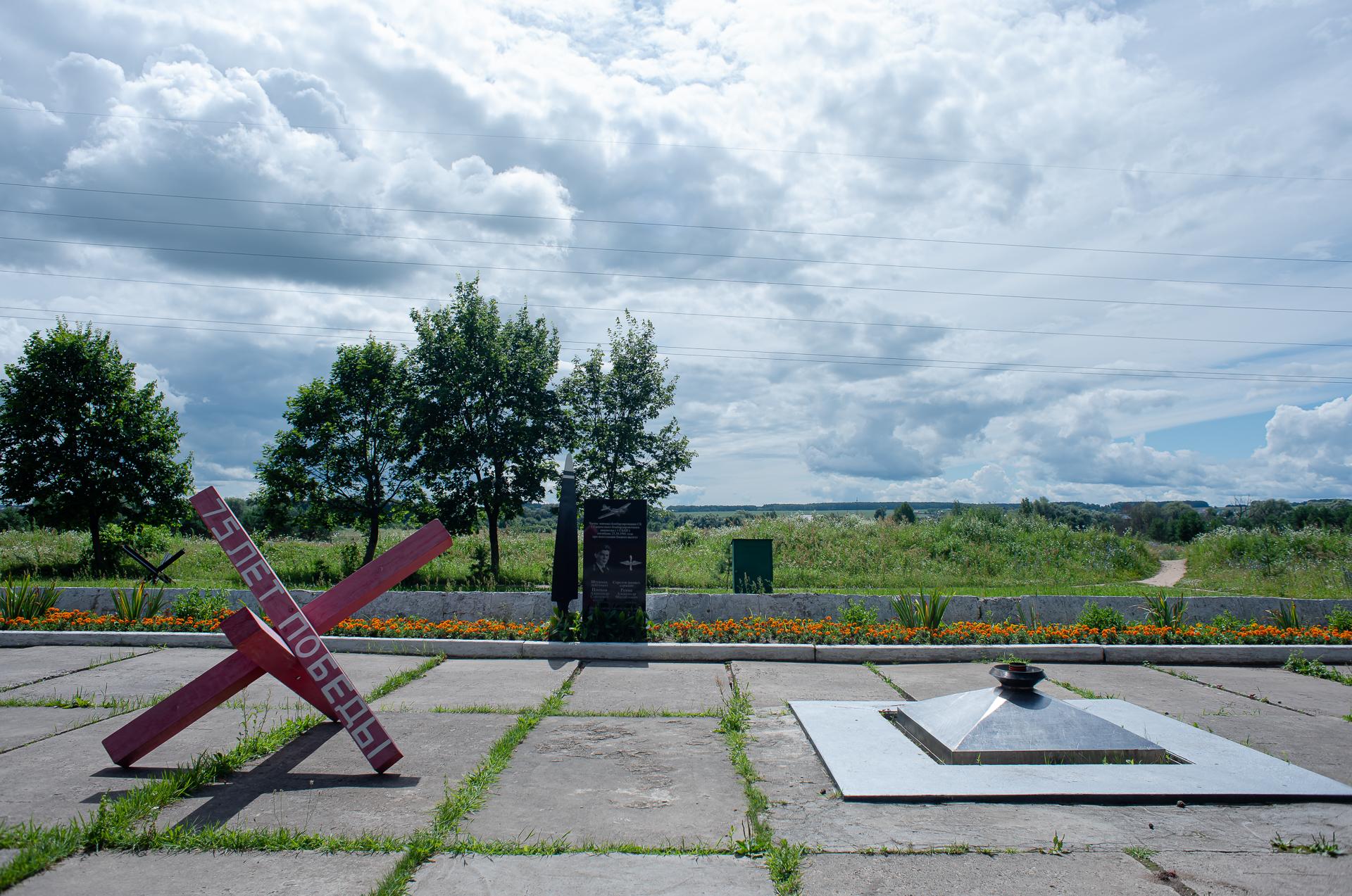 Протвино, Мемориал Рубеж обороны