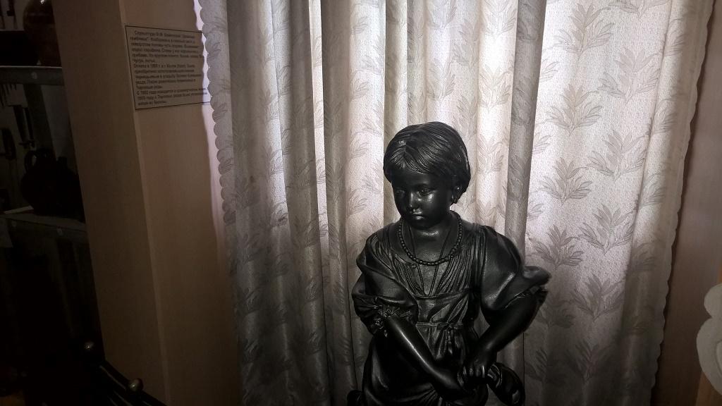 Экспонат Клинского Краеведческого музея