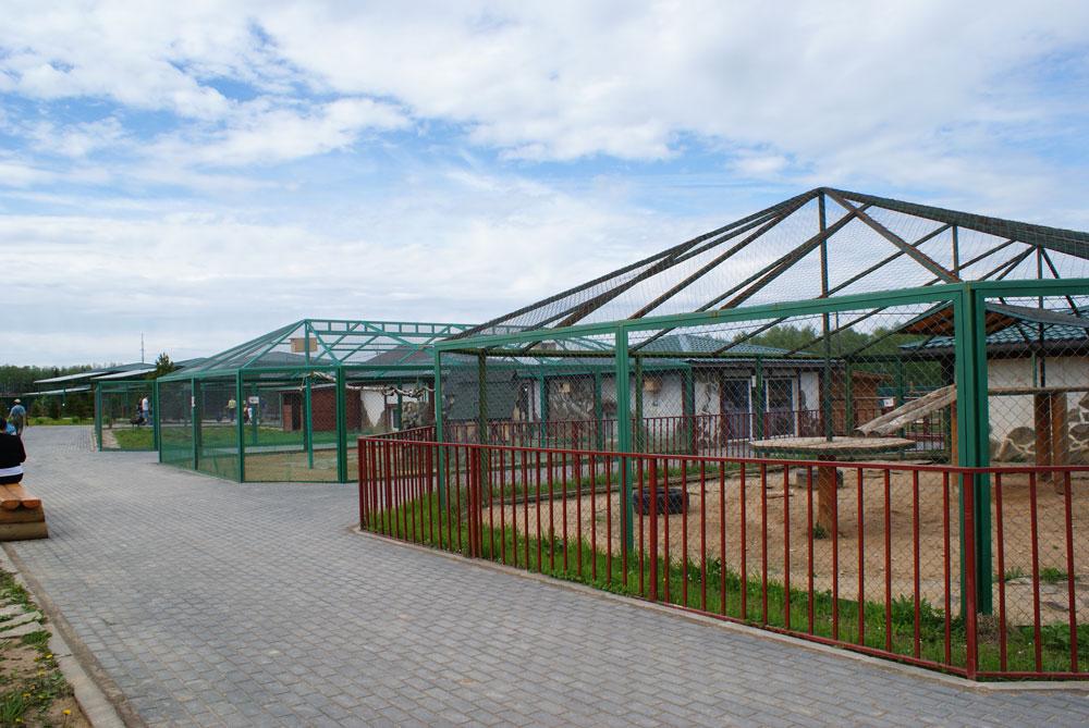 Экзотик парк