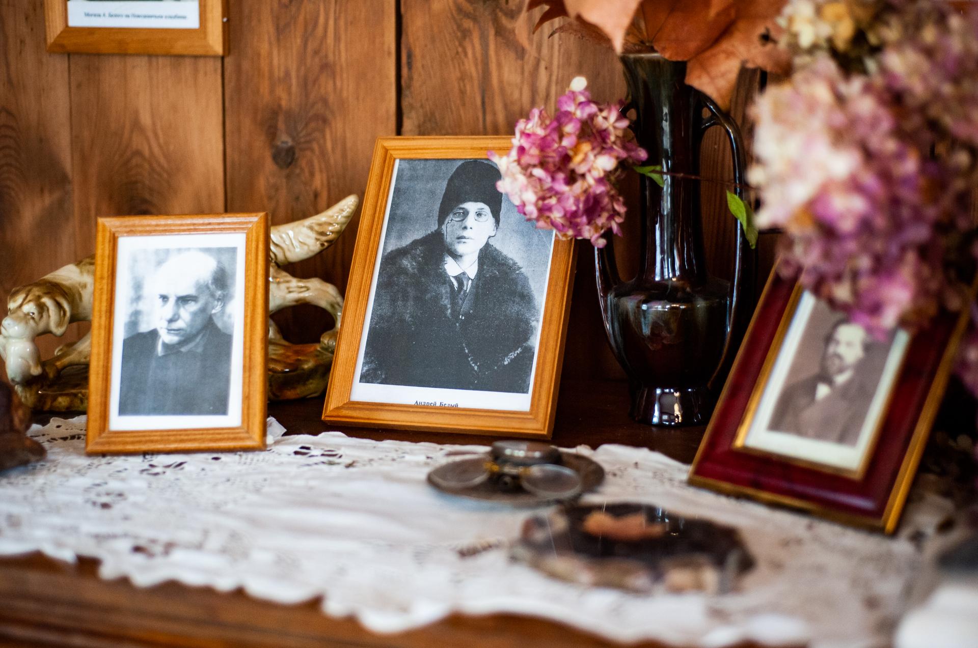 Дом-музей Андрея Белого, Балашиха, мкр. Кучино,