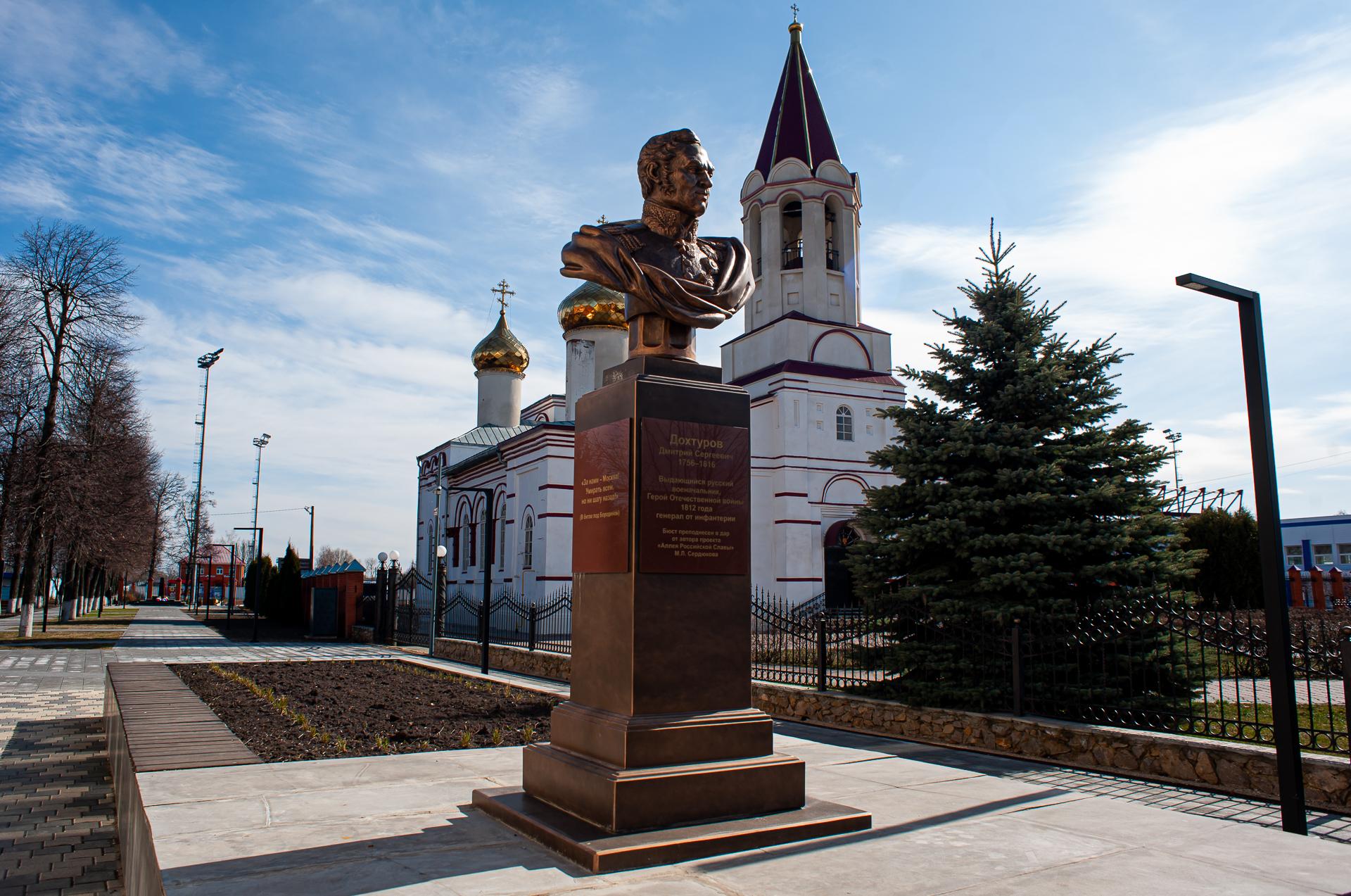 Серебряные пруды, памятник Дохтурову Дмитрию Сергеевичу