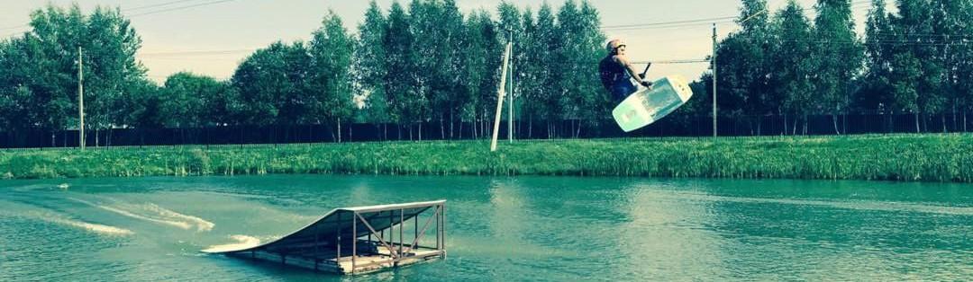 Вейк-парк WannaWake в Наро-Фоминске
