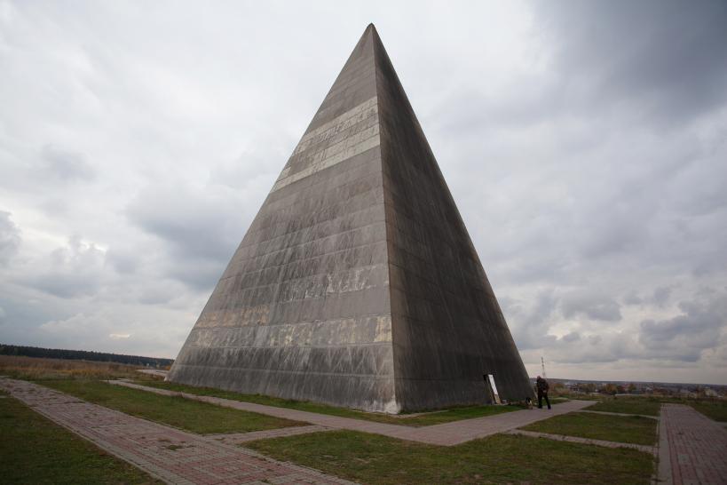 Пирамида Голода в Истре